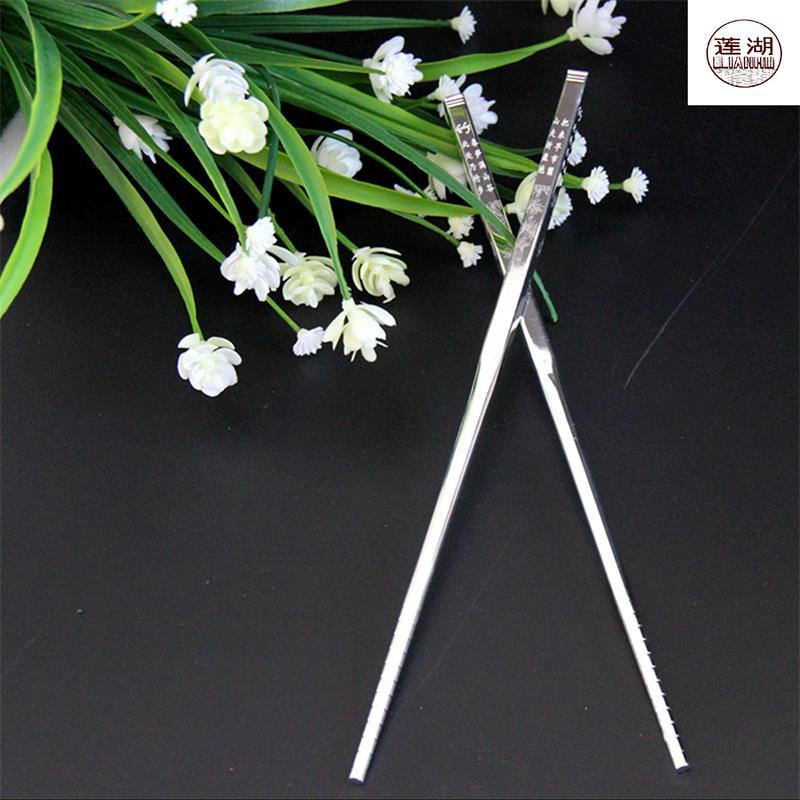 高色银筷子