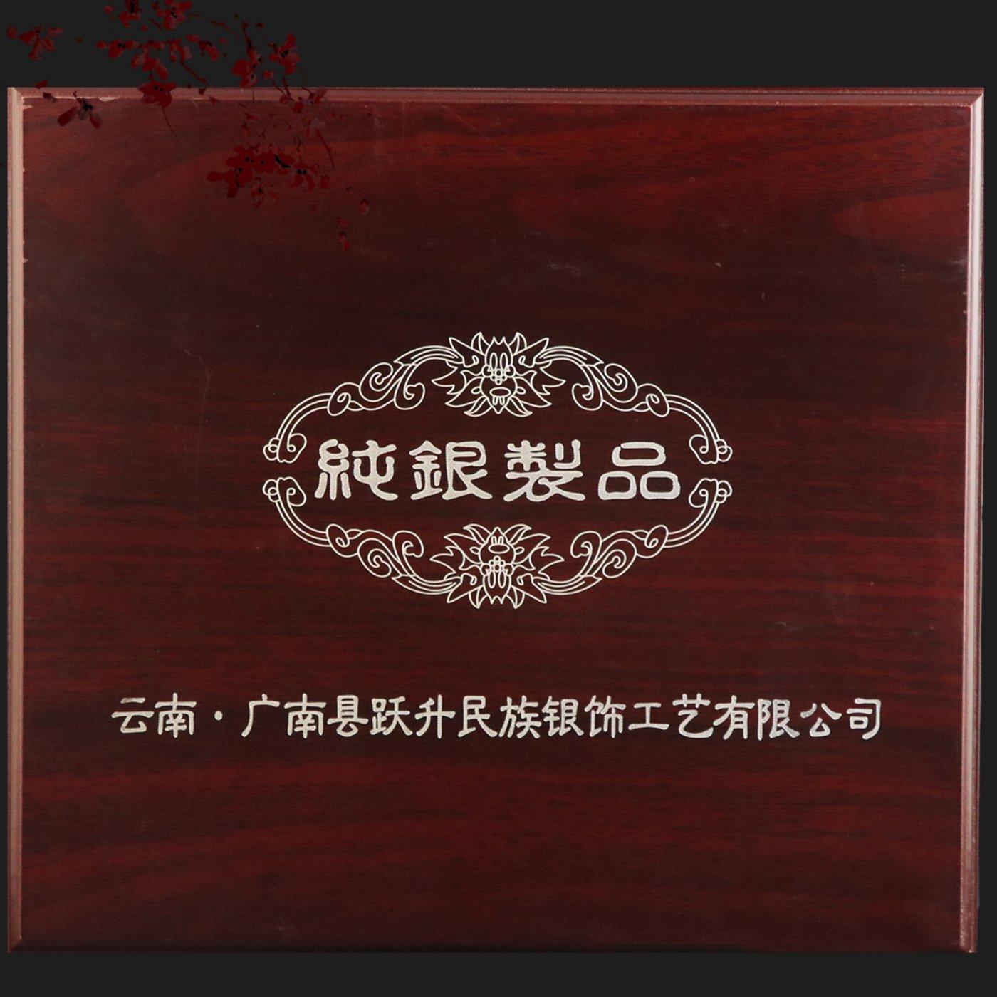 纯银装饰盒(小)
